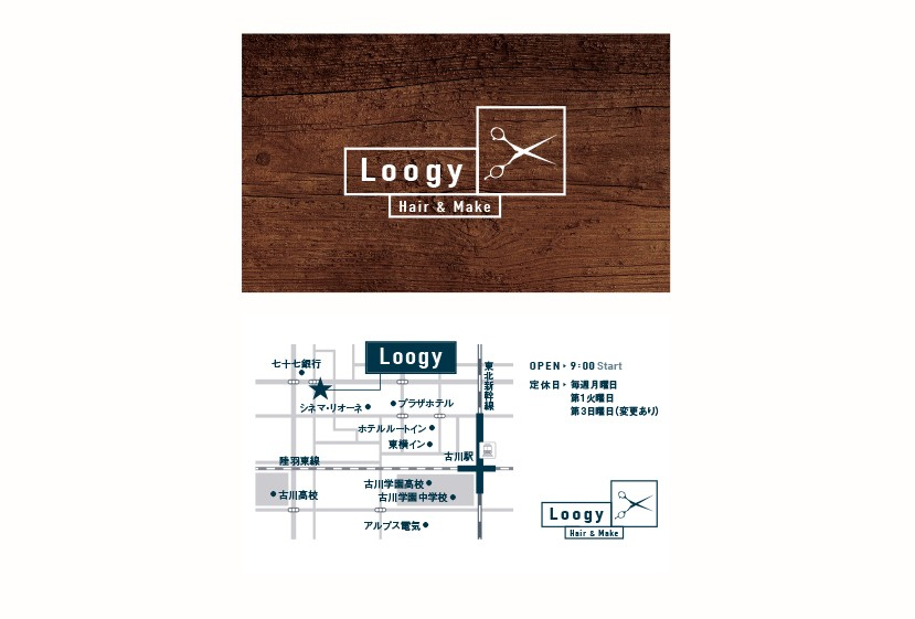 Loogy