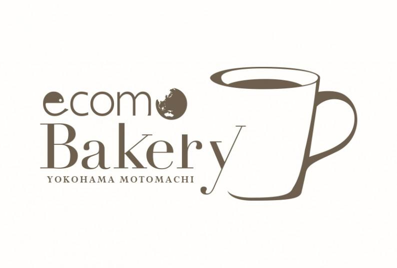 ecomo Bakery